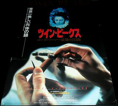 1992 Twin Peaks: Fire Walk with Me  ORIGINAL JAPANESE POSTER David Lynch