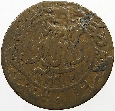 YEMEN 1/40 RIYAL 1362   #nj 037