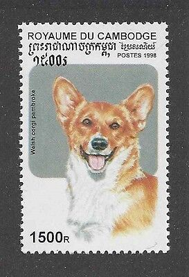 Dog Art Head Study Portrait Postage Stamp PEMBROKE WELSH CORGI Cambodia 1998 MNH