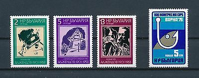 Bulgaria  2357-60 MNH, Caricatures and Fishing, 1976