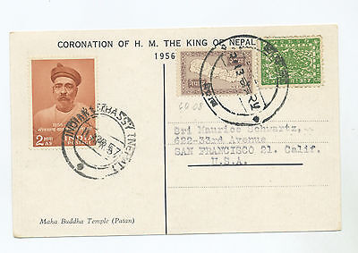Nepal, 1957 combination India post card