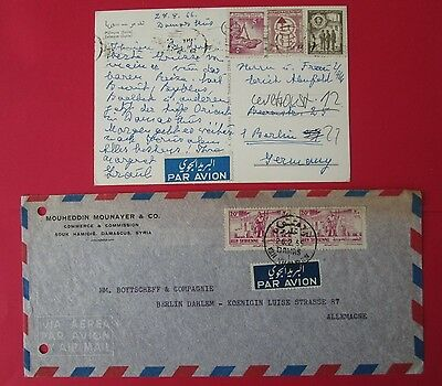 SYRIA to germany 1955 1966 cover and postcard DAMASCUS DAMAS PALMYRA stamps