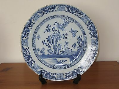 Early 19th C. Japanese Blue and White Porcelain Plate - 23 cm