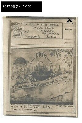 AAA,V-mail,Airgraph,Thematic Philately Materials,India Palace,Tourism,Ship