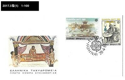 AAA,Ancient Math,Science,Greece 1983 FDC,Cover