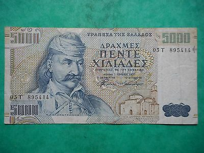 Greece 5000 Drachmes 1997