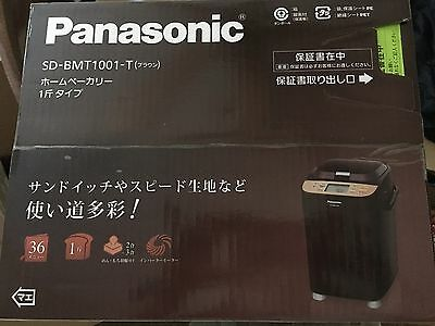 Panasonic home bakery 1 loaf type Brown SD-BMT1001-T Japan imported NIB