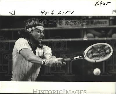 1979 Press Photo Tennis Player Bjorn Borg at New Orleans Tennis Festival