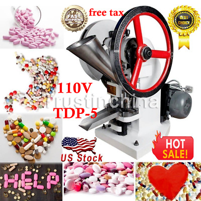 110V TDP5 Tablet Press Pill Making Machine Automatic Single Punch Maker US EXPRS