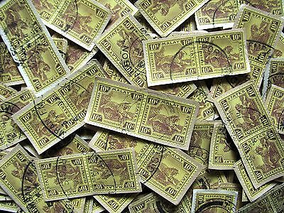 Wholesale Lot of 1931 Federated Malay State 10c Rare 100 Used Stamp/50 Pairs
