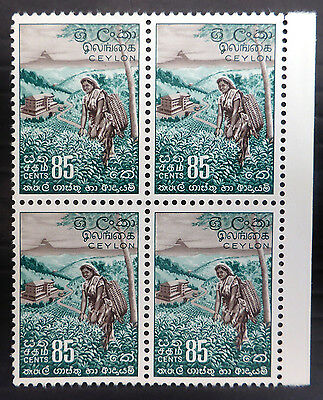 CEYLON 1959 - 85c Tea Picking SG461 U/M Marginal Block of 4 NB1220