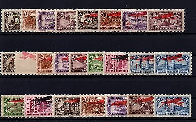 P29020/ Syrrie / Syrria / Pa / Airmail / Maury # 26 / 48 Neufs * / Mh 134 €