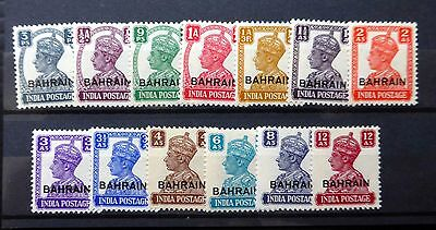 BAHRAIN 1942 G.VI (13) SG38/50 Mounted Mint NB1274