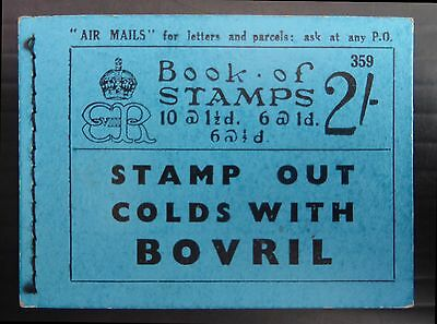 GB 1936 Ed.VIII - 2/- Booklet Edition 359 - BC2 with Dubarry SEE BELOW NB1286