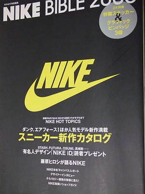 Nike Bible 2006 book W/ Sticker & Graphic Pin Badge air max force vintage pins