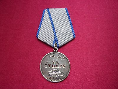 Original 100% Soviet Russian USSR SILVER Medal For Courage #2435473 battle WWII