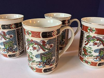 "Vtg Imari Heritage Mint Cart & Floral  Set 4 Coffee Tea Mugs Cups Jap1009  4""h"