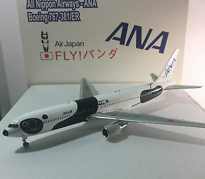 JC Wings 1:200 ANA ALL NIPPON Airways Boeing 767-381/ER Panda Livery in NIB