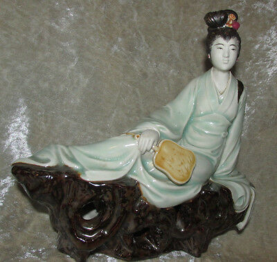 Vintage Asian Oriental Lady Geisha Girl with Fan Porcelain Statue Figurine 24CmL