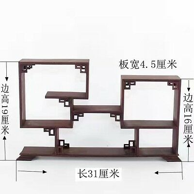 display shelf brown Ji-chi wood Chinese wooden put small curil base stand #3