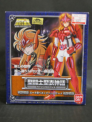 "BANDAI  Saint Seiya Cloth Myth ""Asgard/God Warrior"" Eta Benetnasch Mime figure"