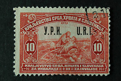 Stamp Yugoslavia Sc B1 1921 WWI Charity Wounded Soldier Invalid Ovpt. YPH URI