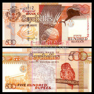 Seychelles 500 Rupees, ND(2005), P-41, banknote, UNC