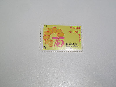 Timbre Poste Neuf Stamp TTB Népal South Asia Tourism Year 1975