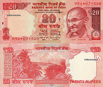 INDIA Rare 20 RS 2016 S Inset Star Replacement Paper Money Currency Note UNC NEW