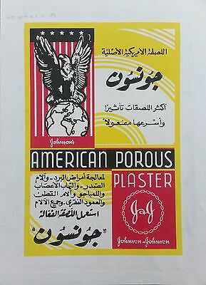 American Porous Plaster Relieves Aches & Pains 12x18 cm 3 sheet