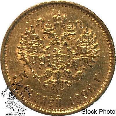 Russia 1898 Gold 5 Rouble Coin
