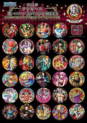 "NEW!! Mugiwara Store Limited One Piece 輩 YAKARA Can Badge ""CIRCUS"" Random 1pcs."