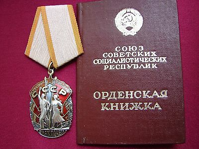 Order of the Badge of Honour USSR + DOC