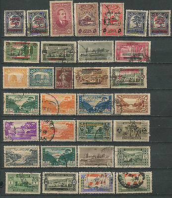 Lebanon small used collection - not checked