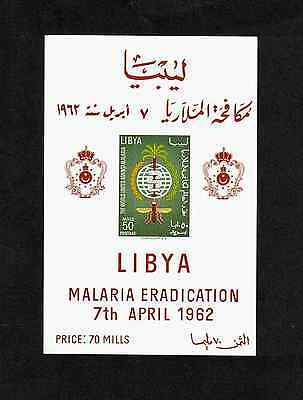 Libya 1962 Malaria Eradication miniature sheet MNH