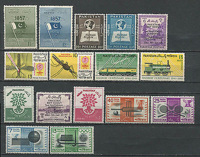 Pakistan 1950s MNH collection
