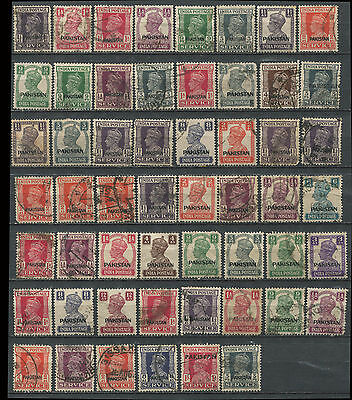 Collection of PAKISTAN overprints on Inia KGVI stamps