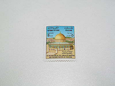 Timbre Poste Neuf Stamp TTB Irak Iraq  Walfare to the Families of Martyrs 5f