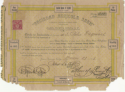 1913 PHILIPPINES JAEN AGRICULTURAL SOCIETY SHAREHOLDER TITLE With Document Stamp