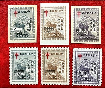 1948 China SC#B11-B13 Great Wall of China Two Full Sets(perf & Imperf) 征附加费