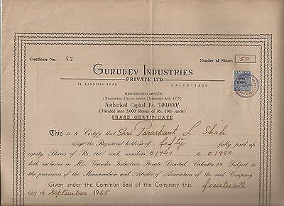 1984 India share certificate: Gurudev Industries Private Limited