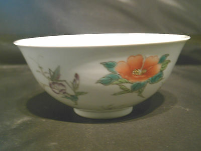 Antique Chinese Famille Rose & Insect Bowl Signed Possibly Quainlong Mark