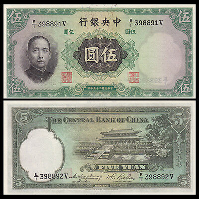 China 5 Yuan , 1936, P-217a, Central bank, banknote, AUNC-UNC
