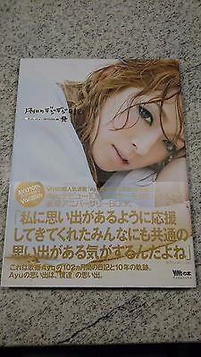Ayu no Deji Deji Nikki Big (B2) Version - Ayumi Hamasaki Fotobuch - neu, First P