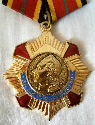 TRANSNISTRIA FOR PERSONAL COURAGE BATTLE ORDER w SUVOROV FIRST TYPE RUSSIA MADE