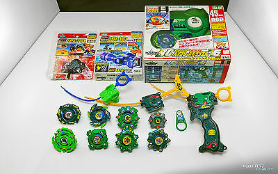 Beyblade Draciel Set with RC & EZ Customize Grip Green (A-105 *extremely rare*)