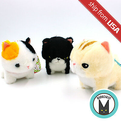 Genuine Amuse Japan Chinmari Munchkin Cat Plush Ball Chain Cute Kawaii Mascot US