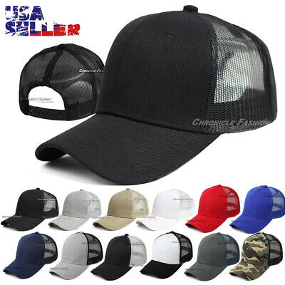 Baseball Cap Trucker Hat Snapback Curved Visor Bill Mesh Plain Adjustable Blank