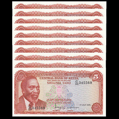 Lot 10 PCS, Kenya 5 Shillings, 1978, P-15, UNC