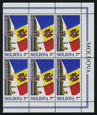 Moldova 388 Right Block MNH Architecture, Flag, 10 th Anniv of Independence